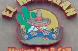 El-Haragan-Mexican-Restaurant-logo