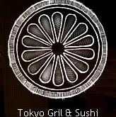 tokyo-grill-logo