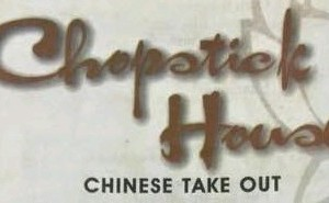chopstick-house-logo