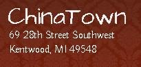 chinatown-logo