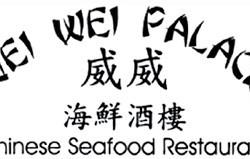 wei-wei-palace-logo