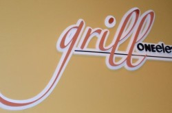 grill-one-eleven-logo