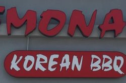 Emonae-Korean-BBQ-logo